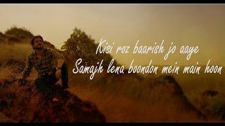 Main Rahoon Ya Na Rahoon- Antra(kisi roz Baarish) cover