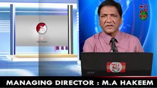 HALQUE ASSEMBLY SHAHPUR NAGAR KE MAIN ROAD PAR TRANSFORMER BLAST HOGAYA | 7H News | Hyderabad