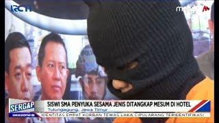 Siswi SMA Penyuka Sesama Jenis Ditangkap Saat Mesum Di Hotel   Sergap 13/09