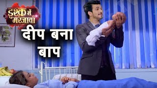 Ishq Mein Marjawan -6th October 2018 |  Latest Today News | Colors Tv New TV Serial 2018