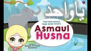 Lagu Anak Islami: Asmaul Husna (Annisa Cover Version) width=