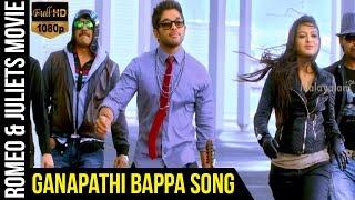 Ganapathi Bappa Video Song | Romeo & Juliets Malayalam Movie | Allu Arjun | DSP | Iddarammayilatho width=