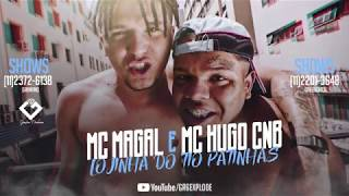 MC Magal e MC Hugo - Lojinha do Tio Patinhas (GR6 Filmes)