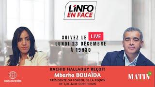 L'Info en Face spécial CNRA avec Mbarka Bouaïda
