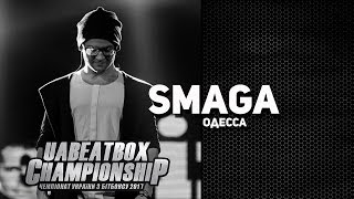 Smaga   UABEATBOX Championship 2017