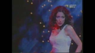 Doris Dragovic-Niti kunem, niti molim, BHT