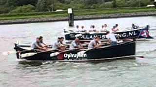 sloepweesje Rotterdam 2006