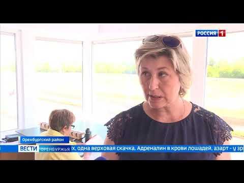 Оренбургский ипподром открыл 131 сезон