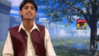 Qasida Tu Wanj Mere Sajna De Kol   Wajid Ali Baghdadi   Latest Punjabi And Saraiki Song