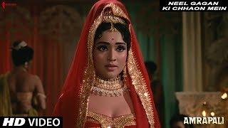 Neel Gagan Ki Chhaon Mein | Lata Mangeshkar | Amrapali | Sunil Dutt, Vyjayanthimala width=