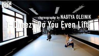 T-Cheezy - Do You Even Lift? choreography by NASTYA OLEINIK | Talant Center DDC