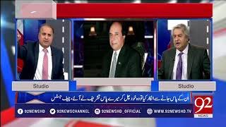 Muqabil | Chief justice did not call PM a 'faryadi', clarifies SC - 29 March 2018 - 92NewsHDPlus