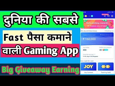 Download thumbnail for Best Earning App For Android 2019