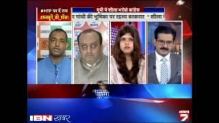 HTP: Kya Sheila Dixit  UP Me Mazboori Ka Chehra Hai?