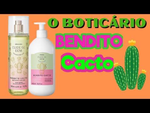 BENDITO CACTO CUIDE-SE BEM O BOTICÁRIO 🌵❤️