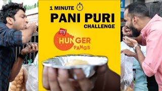 Pani Puri Challenge | Unbelievable Street Food Eater | Gol Gappa Fast Eating Competition