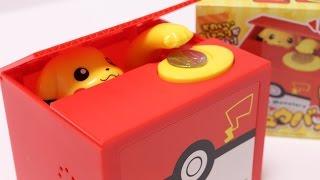 Pokemon Pikachu Piggy Bank width=