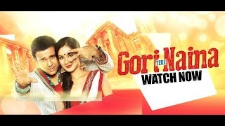 """Gori Tere Naina"" Full Video Song HD - Romantic Song - Govinda"