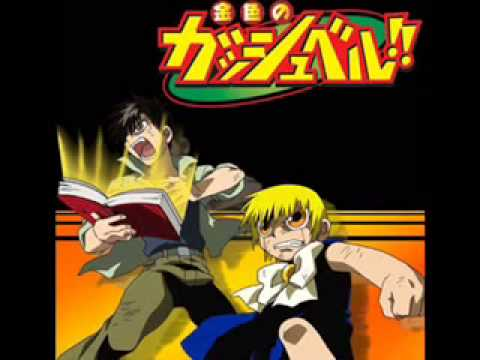 Stars You Dont Have To Worry About Tomorrow de Zatch Bell Letra y Video