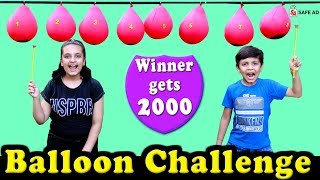 Don't choose wrong BALLOON CHALLENGE #Funny Types of people in playground Aayu and Pihu Show