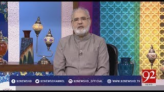 Quote: Hazrat Ali R.A - 18 April 2018 - 92NewsHDPlus