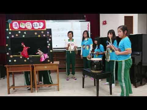 5年6班-清朝宮廷劇 - YouTube