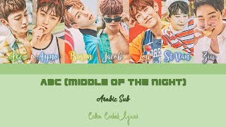 VAV (브이에이브이) - ABC (Middle of the Night) [Color Coded] - مترجمة