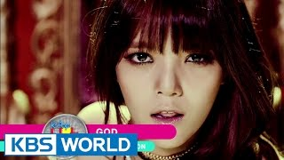 JIMIN N J.DON - GOD | 지민 엔 제이던 - GOD [K-Pop Hot Clip]