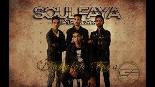 NightVibes 2.0 - Soul Faya