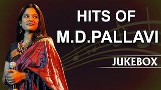 Hits Of M D Pallavi | M D Pallavi Hit Songs| M D Pallavi Hits | Kannada Bhavageethegalu width=