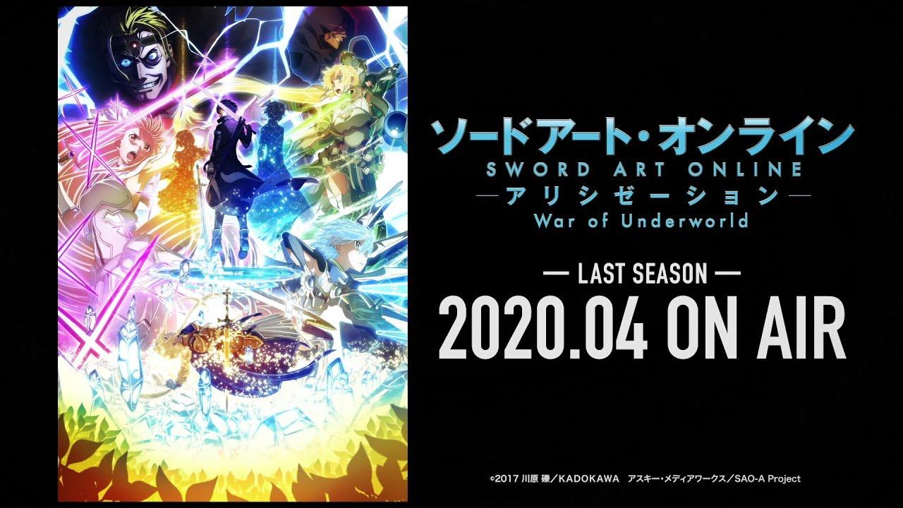 [애니]소드 아트 온라인 앨리시제이션 War of Underworld 2쿨 2020년 4월 방영 예정 icon