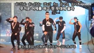 Born Singer - 방탄소년단(BTS:防弾少年団) [日本語字幕+ルビ]