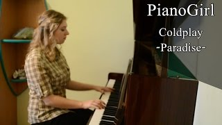"""Coldplay """"Paradise"""" (""""Peponi"""") (Piano Cover)"""