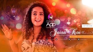 Aap Jaisa Koi (Cover) | Kolkata Videos ft. Jannabi Das