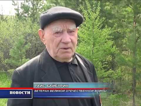 Ветеран ВОВ Раис Байбурин, с. Еремеево, Чишминский район Башкортостан