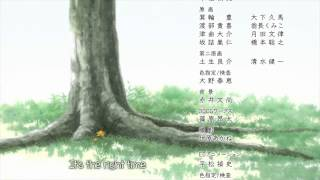 Kiseijuu: Sei no Kakuritsu ED anime47 IT'S THE RIGHT TIME Vietsub