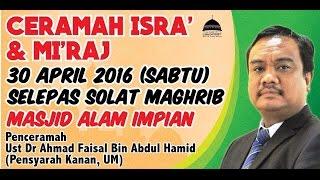 [30.04.2016] Ceramah Isra' & Mi'raj Bersama Ust Dr Ahmad Faisal B Abdul Hamid di Masjid Alam Impian width=
