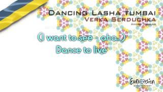 "Verka Serduchka - ""Dancing Lasha Tumbai"" (Ukraine) - [Instrumental version]"