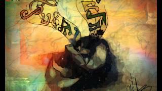 Dyemond Lewis - The Meaning [Prod. Bruce LeeKix]