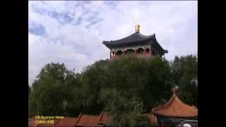 Ürümqi: Roter Berg (Hong Shan) Jadekaiser-Pavillon Red Mountain Jade Emperor Pavilion 乌鲁木齐市: 红山 玉皇阁