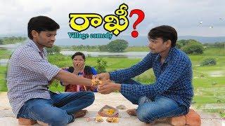 Village Rakhi   Ultimate village comedy   Creative Thinks A to Z