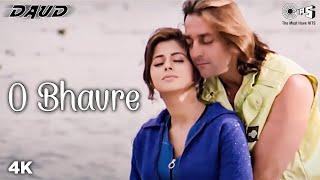 O Bhavre - Daud | Sanjay Dutt, Urmila Matondkar | A R Rahman | Yeshudas, Asha Bhosle