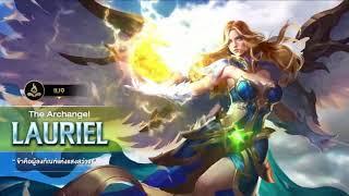 Lauriel Hero Baru Mobile Arena (AOV)
