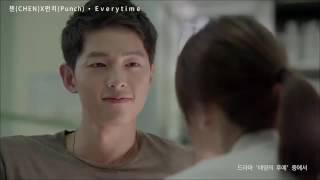 첸 X 펀치 - Everytime (ost descendants of the sun)