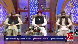 Rehmat Ramazan   11th Ramazan Sehar Transmission   Nazir Ahmed Ghazi   27 May 2018   92NewsHD
