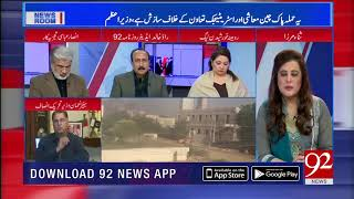 What is reason behind attack on Chinese consulate in Karachi? Answered by Nauman Wazir | 23 Nov 2018
