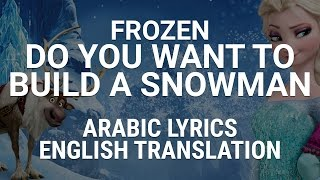 Frozen - Do You Want To Build A Snowman (Arabic) /w Lyrics + Translation - تريدين رجل جليد