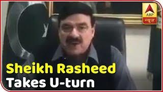 Sheikh Rasheed Takes U-turn, Says Two Atomic Powers Should Talk Things Out  | ABP News