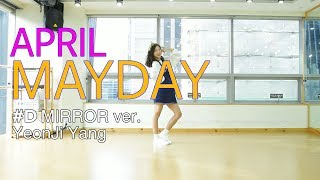 APRIL(에이프릴)-MAYDAY(메이데이) Dance Cover(mirror)안무 거울모드 #D