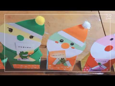 聖誕老人感恩卡製作 - YouTube